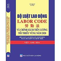 Bộ Luật Lao Động - Labor Code -   Chính Sách Tăng Lương, Hệ Thống Thang Bảng Lương 2020