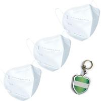 3 cái Khẩu trang N95 Pro Mask kháng khuẩn, chống bụi siêu mịn pm2.5 ,  vải không dệt, màu trắng , tặng 1 móc treo khóa mica