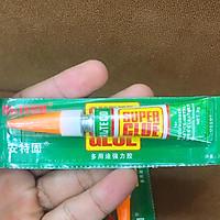 5 Keo Dán Đa Năng Super Glue Alteco-2gram