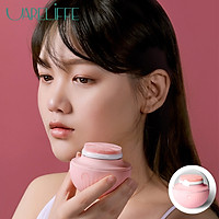 Uareliffe Electric Facial Cleansing Brush Silicone Sonic Facial Cleansing Instrument Mini Skin Care Washing Massager Brush With Storage Base IPX7 Water-proof Wireless Rechargeable Facial Cleaning Tool For Women