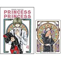 Princess Princess 4 - Tặng 1 Postcard Màu (Thiết Kế Độc Quyền Cho Phiên Bản Việt Nam)