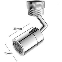 Đầu nối tăng áp xoay 720 độ thiết kế thông minh lắp vòi nước chậu rửa bát chén  inox S304 đẹp