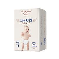 Bỉm/Tã Quần Yubest Angel size XXL 66 miếng cho bé trên 15kg