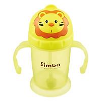 Ly Tập Uống Nắp Trượt Logo Simba (Vàng - Cam)