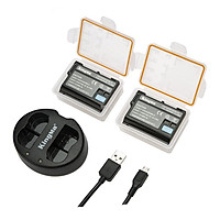 Bộ 2 pin sạc và Đốc sạc đôi KingMa NP-FW50 cho Sony A6000 A6300 A6500 - Hàng Chính Hãng