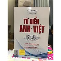 Từ điển Anh – Anh- Việt  ( tái bản thay bìa trắng kẻ xanh ) ( BẢN MỚI 2020) KT