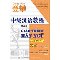 DengPan-Giáo Trình Hán Ngữ Trung Cấp (tập 2)