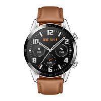 Đồng hồ thông minh Huawei Watch GT2 46mm dây da bản Classic - Hàng chính hãng