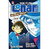 Thám Tử Lừng Danh Conan Bộ Đặc Biệt - Tập 44
