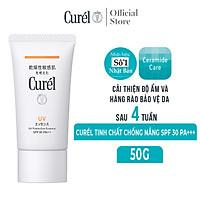 UV Tinh Chất Chống Nắng Curel UV Protection Essence SPF 30 PA+++ (50g)