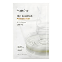 Mặt Nạ Madecassoside Innisfree Skin Clinic Mask – Madecassoside 20ml (1 Miếng)-131171763