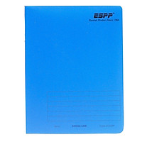 Sổ Note F5 80P - ESPP 200B - Mẫu 1