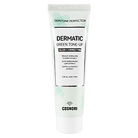 Kem Dermatic Green Tone-Up Cream 50ml