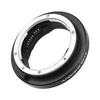Andoer EF-GFX Camera Lens Adapter Ring Auto Focus Replacement for Canon EF-mount Lens to FujiFilm GFX-mount MED-format
