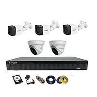 Camera Longse TVI 2.0MP 1080p bộ 5 mắt (Nhựa)
