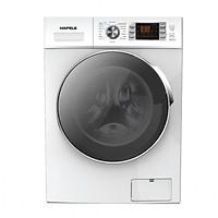 Máy giặt 8kg HW-F60B 538.91.530 - Hàng Chính Hãng