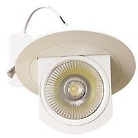 Đèn âm trần xoay góc 360 độ THD-2036