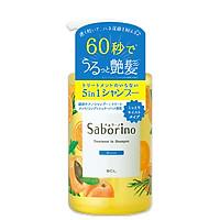 Dầu Gội Đầu 5 Trong 1 Saborino Treatment In Shampoo Moist