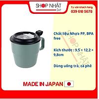 Cốc uống nước kèm nắp liền màu xanh nội địa Nhật Bản