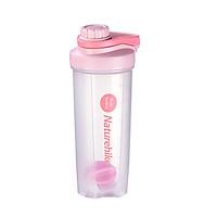 Bình nước shaker tập gym thể thao hàng chính hãng