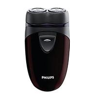 Máy Cạo Đa Năng Philips PQ206 - Hàng Nhập Khẩu