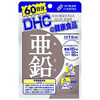 Viên uống Bổ Sung Kẽm DHC ZinC Nhật Bản