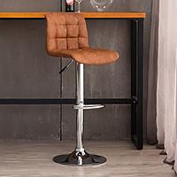 Ghế bar Mysen xoay nâng hạ chân thép mạ