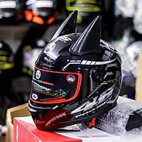 Nón Fullface AGU Tem 14 Bạc Trắng Kèm Sừng Batman Sẵn keo siêu chất dành cho phượt thủ_ Mũ bảo hiểm có kính