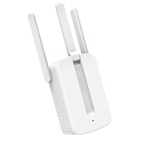 Thiết bị kích sóng wifi 3 Anten (Trắng)