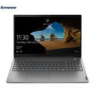 LapTop Lenovo Thinkbook 15 G2 ITL 20VE006WVN | Intel Tiger Lake Core i5 _ 1135G7 | 8GB | 512GB SSD PCIe | 15.6