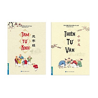 Sách Tam Tự Kinh, Thiên Tự văn, Sổ Tay , Đây là bộ sách xuất sắc nhất trong các kinh điển giáo dục trẻ em truyền thống của Trung Hoa