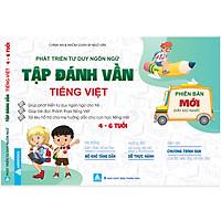 Tập Đánh Vần Tiếng Việt