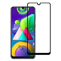 Miếng Dán Kính Cường Lực Cho Samsung Galaxy M21 - Màu Đen - Hàng Chính Hãng