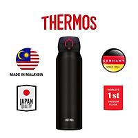Bình giữ nhiệt Thermos nút bấm JNL-752 - Dung tích 750ml - Hàng chính hãng