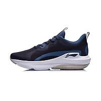 Giày chạy bộ nam Li-Ning ARHR045-1