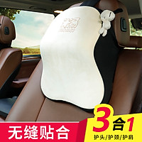 Car home car headrest 7 degree gentle head shoulder pillow car neck pillow pillow memory cotton car neck pillow four seasons universal T-602M-H mysterious gray