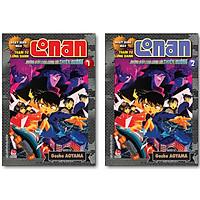 Combo 2 Cuốn: Thám Tử Lừng Danh Conan Hoạt Hình Màu - Những Giây Cuối Cùng Tới Thiên Đường (2 Tập)