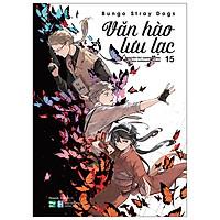 Văn Hào Lưu Lạc - Tập 15 (Tái Bản 2021)