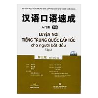 Luyện Nói Tiếng Trung Quốc Cấp Tốc Cho Người Bắt Đầu - Tập 2 (Kèm file MP3) (Tái Bản)