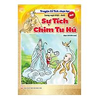 Truyện Cổ Tích Chọn Lọc Song Ngữ Việt Anh - Sự Tích Chim Tu Hú