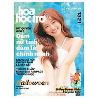 Hoa Học Trò Số 1321 - Tặng Kèm Fanbook K-POP GIRL POWER + MegaPoster TAEYEON & IU (Số Lượng Có Hạn)