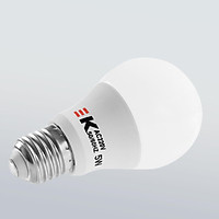 Bóng đèn Led EK 5W ánh sáng trắng, vàng tiết kiệm điện năng