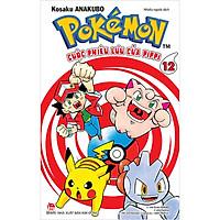 Pokémon - Cuộc Phiêu Lưu Của Pippi Tập 12