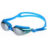 Kính Bơi Người Lớn Tráng Gương Cao Cấp HP6100
