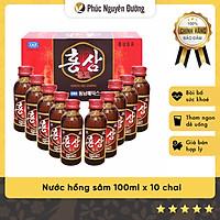 Thực Phẩm Chức Năng Nước hồng sâm Hàn Quốc hộp 10 chai x 100ml