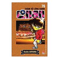 Thám Tử Lừng Danh Conan - Tập 76 (Tái Bản)