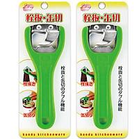 Combo 2 dụng cụ mở nắp bia và nắp hộp đồ khô nội địa Nhật Bản