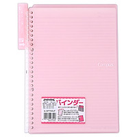 (KOKUYO) Japan imported Campus portable Smart Ring binder clipboard B5-S / 10 page pink RU-SP700LP