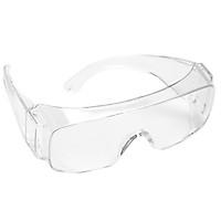 Kính chống bụi cao cấp, dùng ngoài kính cận 3M Tourguard 5
