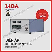 Biến Áp Đổi Nguồn Hạ Áp LIOA - Biến Áp Đổi Nguồn LiOA 3000VA ( Điện Vào 220V- Điện Ra 100/120V) - MITA
